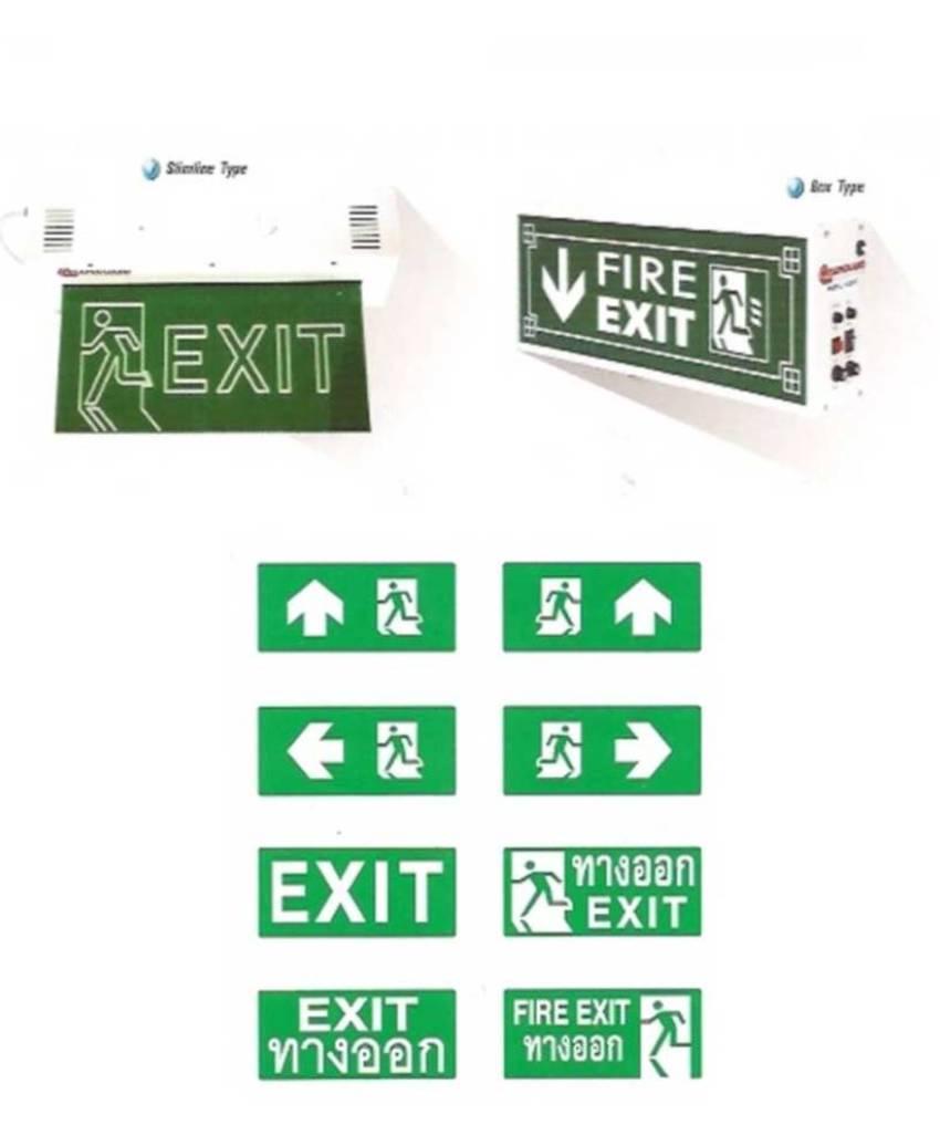 ទូរក្សាទុកទុយយោបាច់ទឹកពន្លត់ភ្លើង (Complete Set FIRE HOSE REEL)